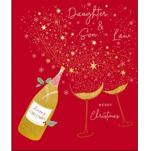 woodmansterne-christmas-cards-wonderful-daugher-son-in-law-merry-christmas